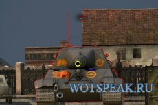 Шкурки Эстета - зоны пробития при наведении на танк для World of tanks 1.0.2.3 WOT