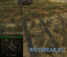 Отключение информации о создание динамических взводов для World of tanks 1.6.1.4 WOT