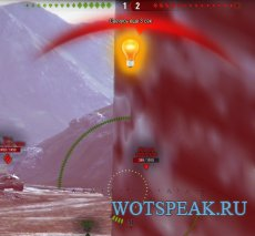 Расширенный мод для лампочки шестого чувства без XVM для World of tanks 1.6.1.1 WOT