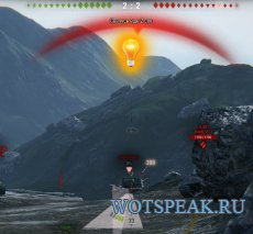 Расширенный мод для лампочки шестого чувства без XVM для World of tanks 1.0.2.1 WOT