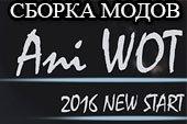 Самый большой и лучший аниме модпак от AniWOT для World of tanks 1.5.1.1 WOT