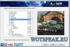 Самый большой и лучший аниме модпак от AniWOT для World of tanks 1.6.1.4 WOT