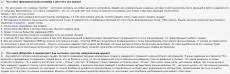 Бесплатный аимбот Шайтан - прицел с упреждением AimBot Shaytan от ZorroJan для World of tanks 0.9.17.1 WOT