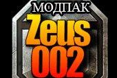 Модпак Zeus002 - лучшие моды от девушки для World of tanks 0.9.17.0.2 WOT