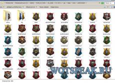 Новый вид медалей с разными эффектами для World of tanks 1.2.0.1 WOT (4 варианта)