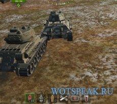 Красивые иконки снарядов и расходников для World of tanks 1.11.0.0 WOT