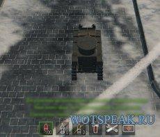 Красивые иконки снарядов и расходников для World of tanks 1.0.1.1 WOT