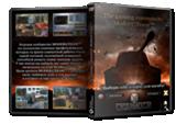 Моды от команды MODER©TEAM™ - клановый модпак Модер для World of tanks 1.0.2.2  WOT