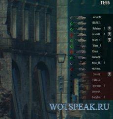 Маркер-индикатор засвета врагов в ушах без XVM для World of tanks 1.11.1.3 WOT (2 варианта)