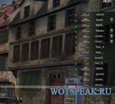 Маркер-индикатор засвета врагов в ушах без XVM для World of tanks 1.5.0.2 WOT (2 варианта)