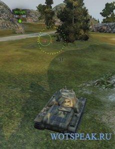 """Мод """"Круг разброса орудия"""" (DispersionCircle)  для World of tanks 1.14.0.4 WOT (2 варианта)"""