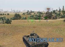 Аркадный и снайперский прицел Taipan-2 для World of tanks 1.12.0.0 WOT (3 варианта)
