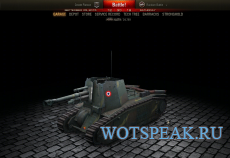 Часы в ангаре без XVM - мод для World of tanks 1.5.1.1 WOT