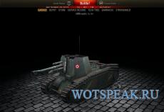 Часы и калькулятор в ангаре без XVM - мод для World of tanks 1.2.0 WOT
