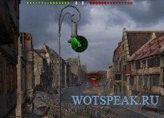 Анимированная лампочка засвета для перка шестое чувство для World of tanks 0.9.19.0.2 WOT (2 варианта)