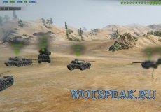 Расширенная настройка DebugPanel для World of tanks 1.12.1.0 WOT (4 варианта)