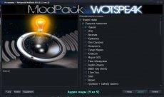 Сборка разрешенных модов Вотспик - легальный модпак Wotspeak для World of tanks 0.9.20.1.3 WOT