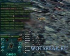 Прозрачная дамаг панель Neon для World of tanks 0.9.19.0.2 WOT (синий + зеленый варианты)