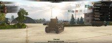 Праздничный ангар в промышленной зоне к юбилею WG для World of tanks 1.11.1.3 WOT