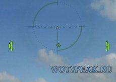 Углы горизонтальной наводки - УГН для World of tanks 1.0.2.4 WOT (2 варианта)