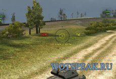 Лучший желтый прицел для World of tanks 1.9.1.2 WOT (RUS+ENG версии)
