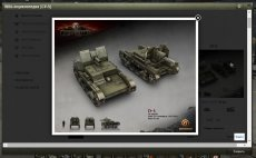 Энциклопедия-wiki в карусели танков и ветке исследований для World of tanks 1.7.0.2 WOT