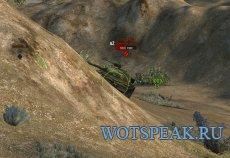 Простой и минималистичный прицел Протанки для World of tanks 1.3.0.0 WOT