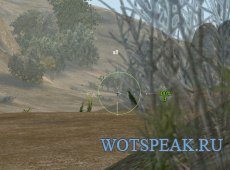 Простой и минималистичный прицел Протанки для World of tanks 1.11.1.0 WOT