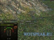 Дамаг панель с углами поворота орудия (УГН) для World of tanks 0.9.18 WOT (2 варианта)