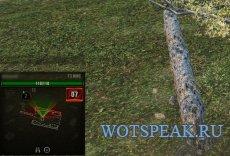 Дамаг панель с углами поворота орудия (УГН) для World of tanks 1.5.0.2 WOT (2 варианта)