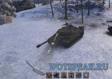 Дамаг индикатор направления атаки Хищник для World of tanks 0.9.19.1.2 WOT (2 варианта)