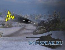 Красно-желтый индикатор направления урона для World of tanks 1.0 WOT (2 варианта)