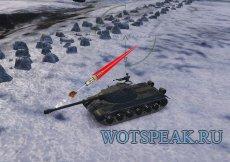Индикатор направления дамага в виде пули World of tanks 1.12.1.0 WOT