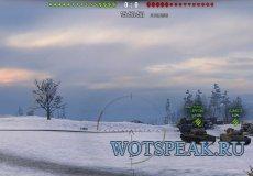 Мод: часы в бою для World of tanks 1.10.1.1 WOT (5 вариантов)
