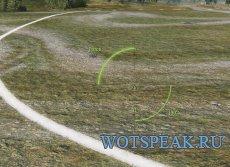 Снайперский, аркадный и арт прицел Overcross для World of tanks 1.2.0.1 WOT