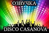 Музыкальный мод Disco Casanova для World of tanks 1.6.0.7 WOT