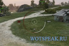 Белый вариант прицела CircleCross для World of tanks 1.1.0.1 WOT (RUS+ENG варианты)