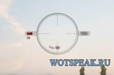Белый вариант прицела CircleCross для World of tanks 1.12.0.0 WOT (RUS+ENG варианты)