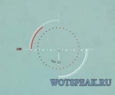 Белый снайперский и аркадный прицел для World of tanks 1.7.0.2 WOT