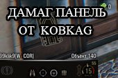 Панель повреждений от KobkaG для World of tanks 0.9.17.1 WOT