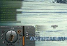 Панель повреждений PowerBait для World of tanks 1.12.0.0 WOT