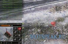 Панель полученного урона Turbo для World of tanks 1.9.1.1 WOT