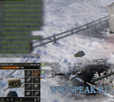 Панель полученного урона Turbo для World of tanks 1.12.1.0 WOT