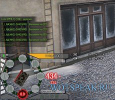 Панель повреждений Октагон для World of tanks 1.5.0.3 WOT (2 варианта)