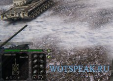 Красивая Damage Panel Skyrim для World of tanks 0.9.20.1.3 WOT