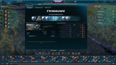 Стильный синий интерфейс игры для World of Tanks 0.9.20 WOT