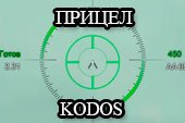 Аркадный и снайперский вариант прицела Kodos для World of tanks 1.4.1.0 WOT