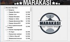 Моды от маракаси (сборка) - скачать модпак Marakasi 0.9.17.1 World of tanks