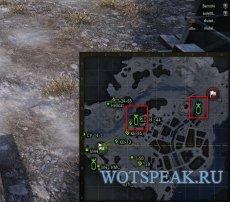 Место сведения союзной арты на миникарте и поле боя для World of tanks 1.0.2.4 WOT