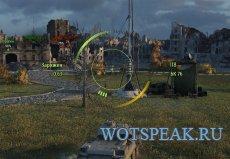 Мод на прицел Компас для World of tanks 1.9.1.1 WOT